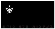 לוגו אוניברסיטת תל אביב
