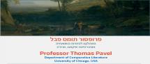 Professor Thomas Pavel