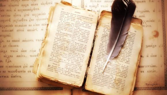 הורים, ילדים ומה שביניהם: מבט חדש אל עולם המקרא - ומעבר לו